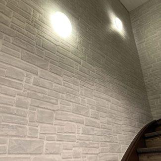 Treppenhausgestaltung mit Tapete